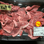 肉の匠 中むら屋 - 国産の黒毛和牛が半額♡