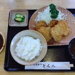 とん八 - ◆大味噌ひれかつ定食◆2050円♪ ✿お味噌を別添えでお願いしました(๑˃̵ᴗ˂̵)و