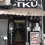 極楽うどん TKU - 2021年6月。訪問