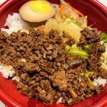 台湾客家料理 新竹 - 魯肉丼②