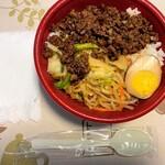 台湾客家料理 新竹 - 魯肉丼①