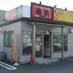 たいやき本舗 藤家 - 藤屋 水戸店