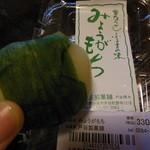戸谷製菓舗 - 料理写真: