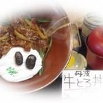山の駅レストラン -