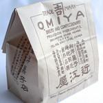 近江屋洋菓子店 - パンを入れてくれた袋