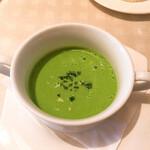 ビストロ ピック ドール - グリーンピースの冷製スープ