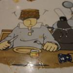15241302 - クレープ食べたら、絵が書いて・・・