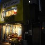 Cafe BIGOUDENE - ビグデンさん