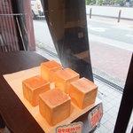 パン工房 今西 - 食パン1斤200円のみ販売で売切れ後閉店の美味しいお店☆⌒(*'艸^*)