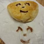 15241773 - クリームパンのお顔のコピー