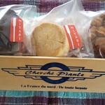 製パン 雅 - 焼き菓子達❤️