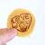 つるや製菓 - 料理写真:たまに不思議なキャラクターと「LOVE」の文字