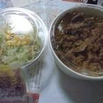 松屋 - 牛めし並、生野菜
