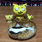 石窯シャルマン - 料理写真:五穀あんバター 160円(税別)