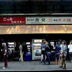 食安商店 - 有りし日の食安商店①