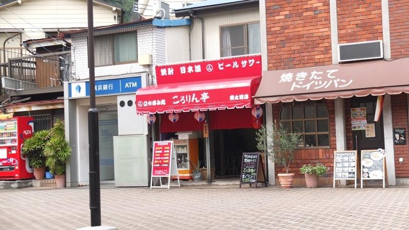 ころりん亭 南太田店