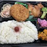 健康食卓 わしや - レンガ亭コロッケと鶏の照り焼き弁当 税込500円