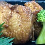 健康食卓 わしや - 鶏の照り焼き
