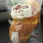 セイコーマート - 料理写真:でっかいカボチャロール…98円