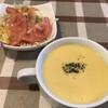 すてーき家 CAESAR - 料理写真:まるとく㊕ ステーキランチ B:スープ・サラダ