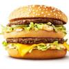 マクドナルド - 料理写真:HPより 商品告知