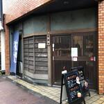 小麦と酵母 濱田家 - 一見パン屋には見えないですよね!