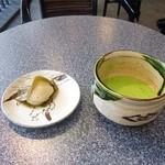 大口屋 - 抹茶セット