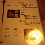 15246956 - 丼メニュー