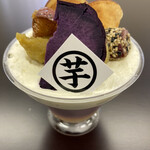 高級芋菓子しみず - カップパフェ