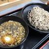 駅そば 道中そば - 料理写真:
