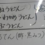 152475935 - メニュー