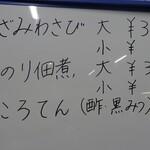 152475937 - メニュー