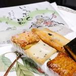 近江あられ本舗 中西永生堂 - 料理写真:いっぷく日和