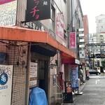 自家製太麺 ドカ盛 マッチョ - お店は繁華街にあります
