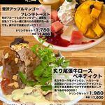 ELOISE's Cafe - 尾張牛のエッグベネディクト