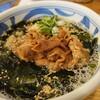 讃式 - 料理写真:この肉のボリュームで生姜ちょびっとは、ちと少な過ぎる。