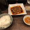 雲林坊 - 料理写真:麻婆豆腐セット 950円
