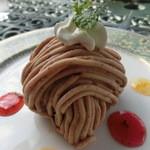 アウラ - モンブランのケーキ