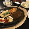 三松会館 - 料理写真:鉄板ハンバーグ定食