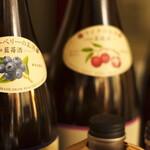 餃子バル - 果実酒各種