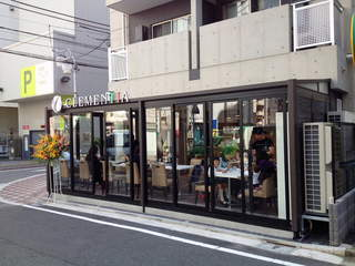 クレメンティアカマタ KAMATA - お店:開店したばかりでピカピカですね