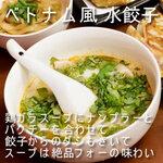 餃子バル - エスニック水餃子