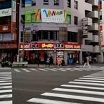 ラーメン横浜家 - 遠景。