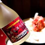 司バラ焼き大衆食堂 - 薔薇と酒の日々。