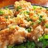 油淋鶏(ユーリンチー)~揚げ鶏のピリ辛ネギソースがけ~