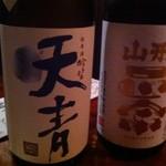 酒彩 SHIN -