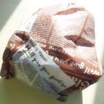ウスキングベーグル - 照り焼きチキンサンド 350円