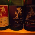 THE酒〇五二 -