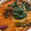 桂林餃子 満足 - 料理写真:タンタン麺は意外にからい。