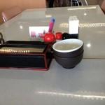 レストラン和家 - 陶器お茶セットがあれば昔のデパート食堂